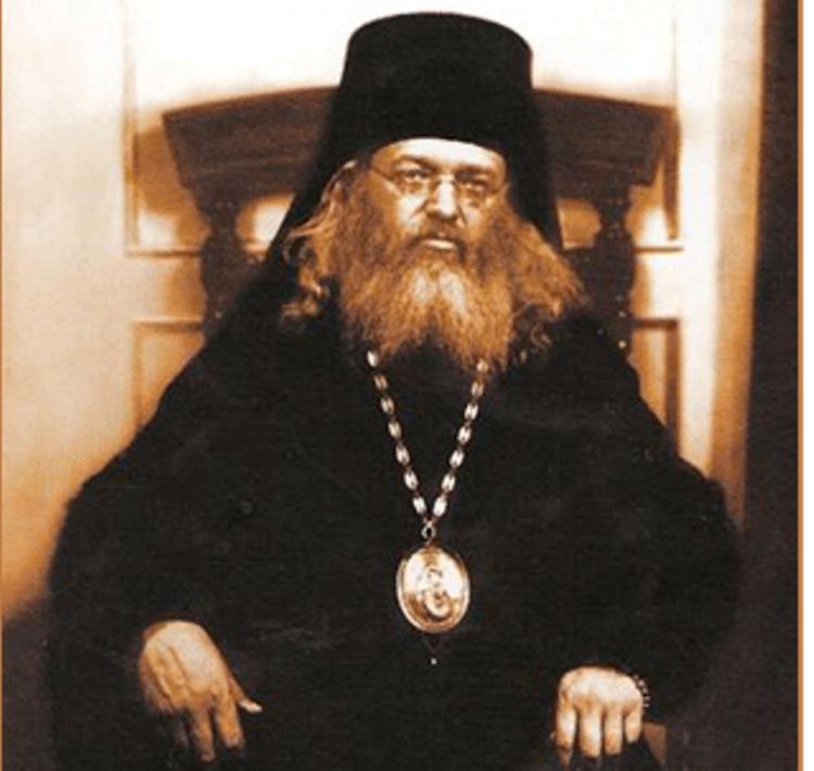 Λόγος στον Εσπερινό της Συγχωρήσεως : Του Αγίου Λουκά του Ιατρού, Αρχιεπισκόπου Συμφερουπόλεως
